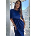 Плаття плісе синє - 1405